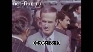 Хафез Асад президент Сирии в 1979 г. в Ереване
