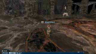 ffxi up in arms solo rdm