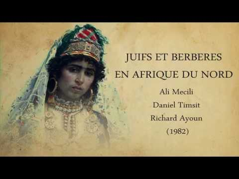 Juifs et Berbères en Afrique du Nord avec Ali Mecili