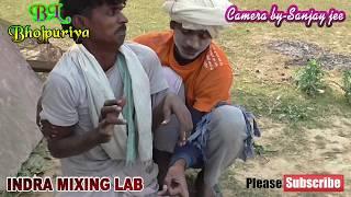 Gambar cover भू त धराइल भाढ में ,B L bhojpuriya,comedy, 2018