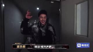 【中國新說唱2019】製作人公演_潘瑋柏【誰是MVP】