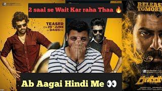 Ranarangam Movie || Telugu Movie || Kajal || Hindi Dubbed Updates || Review By Ishaan