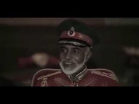 سلطان العماني | ابن عُمان .. Sultan Alomane | Abn Oman