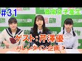 TVアニメーション「女子高生の無駄づかい」第1話予告 - YouTube