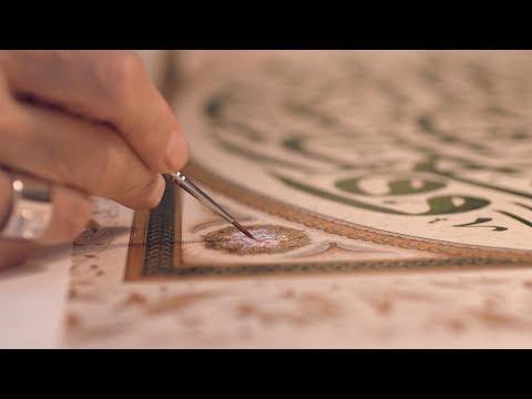 Albaraka Kültür Sanat – Gelenekten Geleceğe
