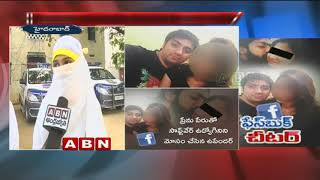 Girl Duped By Facebook Cheating | Mixing of Narcotics With Pan | Victim face to face with ABN