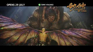 LEAGUE OF GODS 封神传奇 - Final Trailer - Opens 29.07 in SG