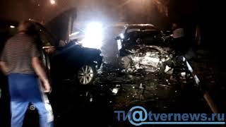 Лобовое ДТП в Твери по вине пьяного водителя