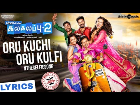 Kalakalappu 2 | Oru Kuchi Oru Kulfi #TheSelfieSong Lyrics Tamil | Hiphop Tamizha | Jiiva, Jai, Shiva