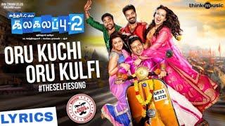 Kalakalappu 2   Oru Kuchi Oru Kulfi #TheSelfieSong Lyrics Tamil   Hiphop Tamizha   Jiiva, Jai, Shiva
