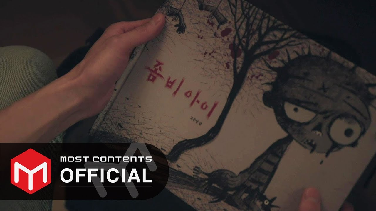 [M/V] 사이코지만 괜찮아 OST Special Track Vol.2 'In Silence - Janet Suhh(자넷서)'