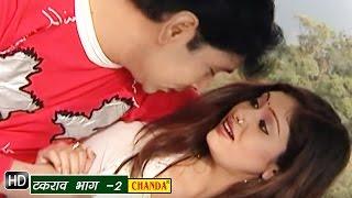 vuclip Takrav Part 2   टकराव    Santram Banjara, Megha Mahar    Hindi Full Movies