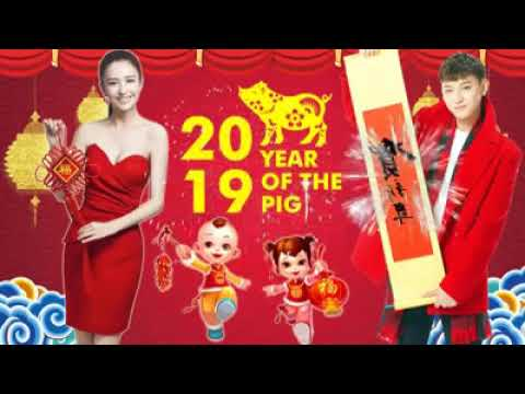 CHINESE NEW YEAR (CNY) 2019 || LAGU IMLEK SINGKAWANG 2019 FULL ALBUM