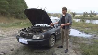 Audi A6 C4 2.0 ABK Часть 1