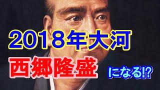 三谷幸喜・脚本の大河ドラマ『真田丸』(主演・堺雅人)は、中盤の見せ...