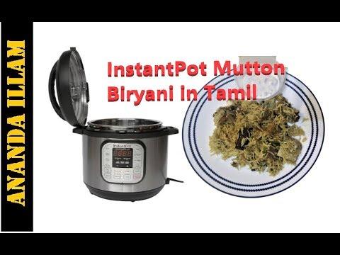 instant-pot-mutton(lamb)-biryani-recipe-in-tamil-with-english-subtitles