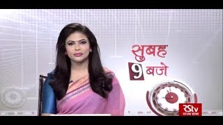 Hindi News Bulletin | हिंदी समाचार बुलेटिन – Nov 16, 2018 (9 am)