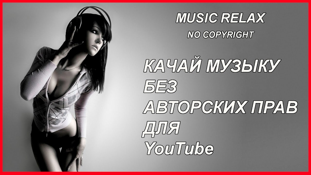 Сборники и альбомы русской музыки скачать торрент