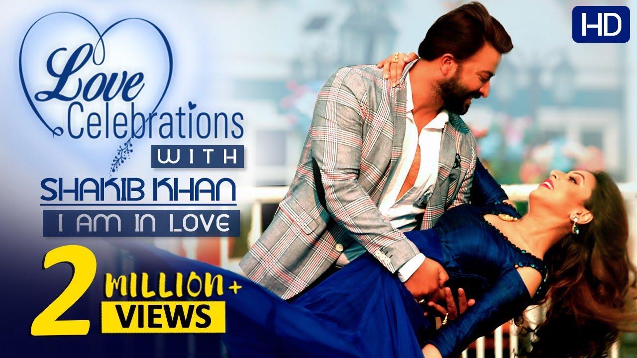 I am in Love   Shakib Khan   Bidya Sinha Saha Mim   Valentine's Day Special Song   Ami Neta Hob