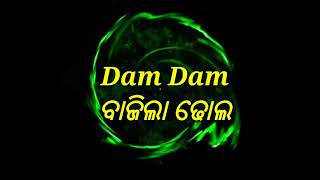 Dussehera new special video rakhamam rakhayamam odia status video