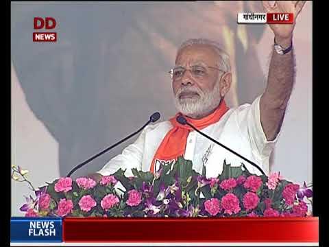 PM Modi addresses BJP workers at Gujarat Gaurav Mahasammelan in Gandhinagar