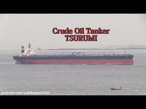 Crude Oil Tanker: TSURUMI (NYK Shipmanagement, IMO: 9264893)