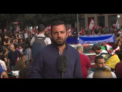???? تجدد الاحتجاجات الشعبية أمام مقر الحكومة في #بيروت ومناطق لبنانية أخرى  - 18:54-2019 / 10 / 19