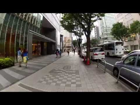 CENTRO DE NAGOYA SAKAE JAPAO