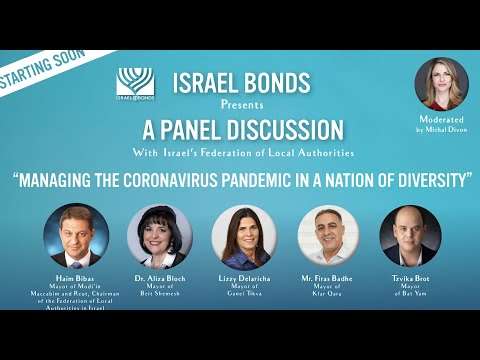 Insightful Panel Discussion With Israeli Mayors