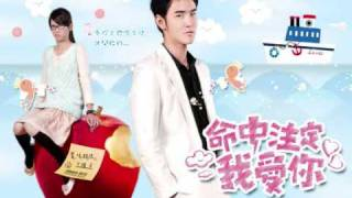 Fated To Love You 99 OST FULL SONGS + LYRICS
