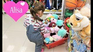 VLOG Алиса в магазине Игрушки Покупки Шоппинг Детский канал Алиса Little baby
