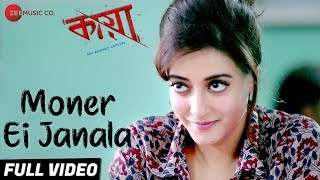 Moner Ei Janala - Full Video | Kaya The Mystery Unfolds | Raima Sen, Koushik S, Priyanka S, Sayani D