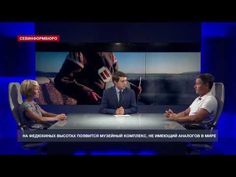 НТС Севастополь: На Федюхиных высотах в Севастополе построили парк живой истории