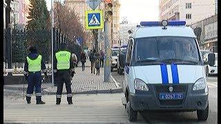 Звонки о минировании парализовали работу областного правительства