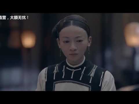 延禧攻略 第2集 - YouTube