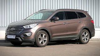 Hyundai Grand Santa FE с пробегом 2014 Рольф Диамант Bluefish смотреть