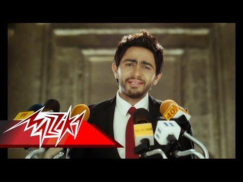 Law Hakoon Gheir Leek - Tamer Hosny لو هاكون غير ليك - تامر حسني