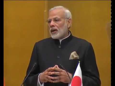 PM Shri Narendra Modi at CII Keidanren Business Luncheon in Tokyo, Japan