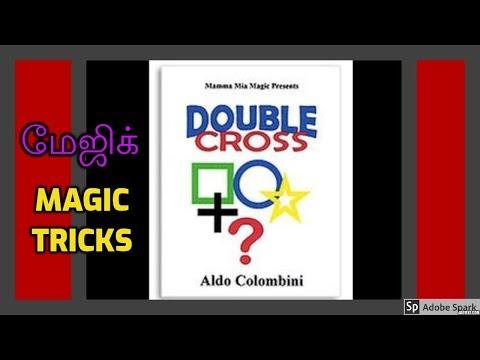 ONLINE MAGIC TRICKS TAMIL I ONLINE TAMIL MAGIC #265 I DOUBLE CROSSED