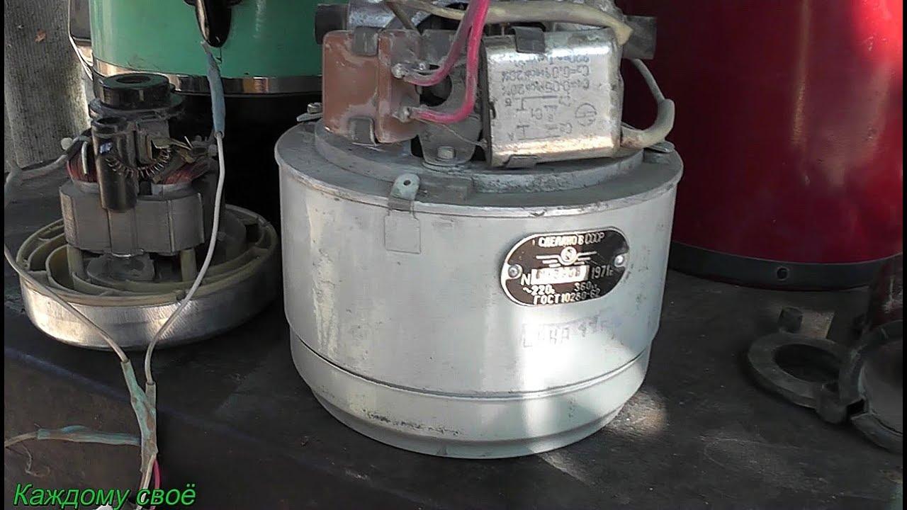 Замена двигателя в пылесосе