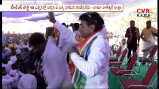 TDP MLA Candidate Nama Nageswara Rao Election Campaign in Dammapeta   Khammam   CVR News