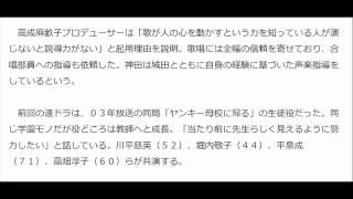 歌手で女優の神田沙也加(28)が、12年ぶりに連続ドラマに出演する...