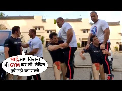 Salman Khan Makes Fun With His Nephew Abdullah Khan And Raised His On The Shoulder | Being Strong