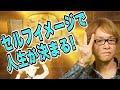 【マリオ3】ゴールに隠された恐ろしい秘密 SuperMarioBros.3 - YouTube