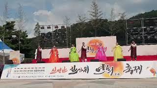 민요김서희외6명영남문화예술단