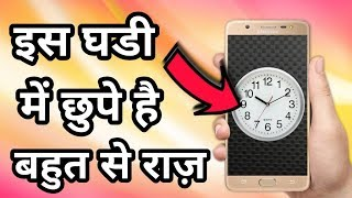 Timer Lock - Photo Video Hide App 2018 Private Camera & Browsing Review in Hindi || By Online Tricks