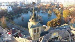 Аэросъемка Московского зоопарка - Aerial view Moscow Zoo