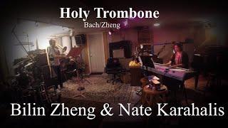 [Zheng/Bach] Holy Trombone for Trombone and Piano