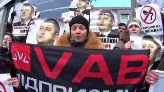 Обращение обманутых вкладчиков VAB банка к Олегу Бахматюку