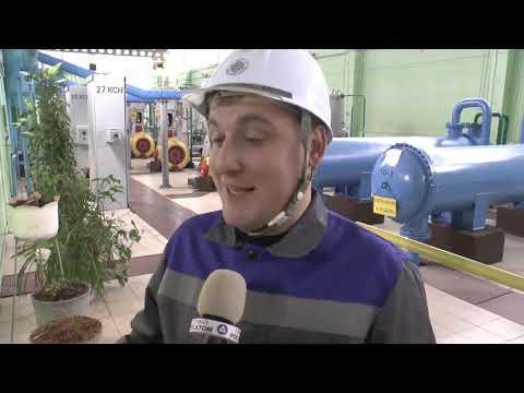 Курская АЭС - Работа уполномоченных по охране труда для ППО
